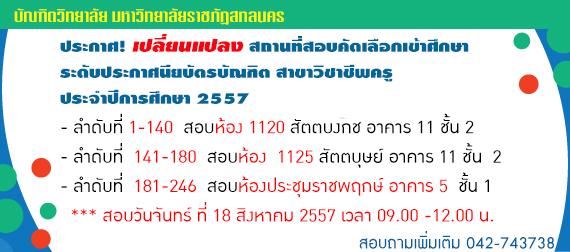 2013050130807